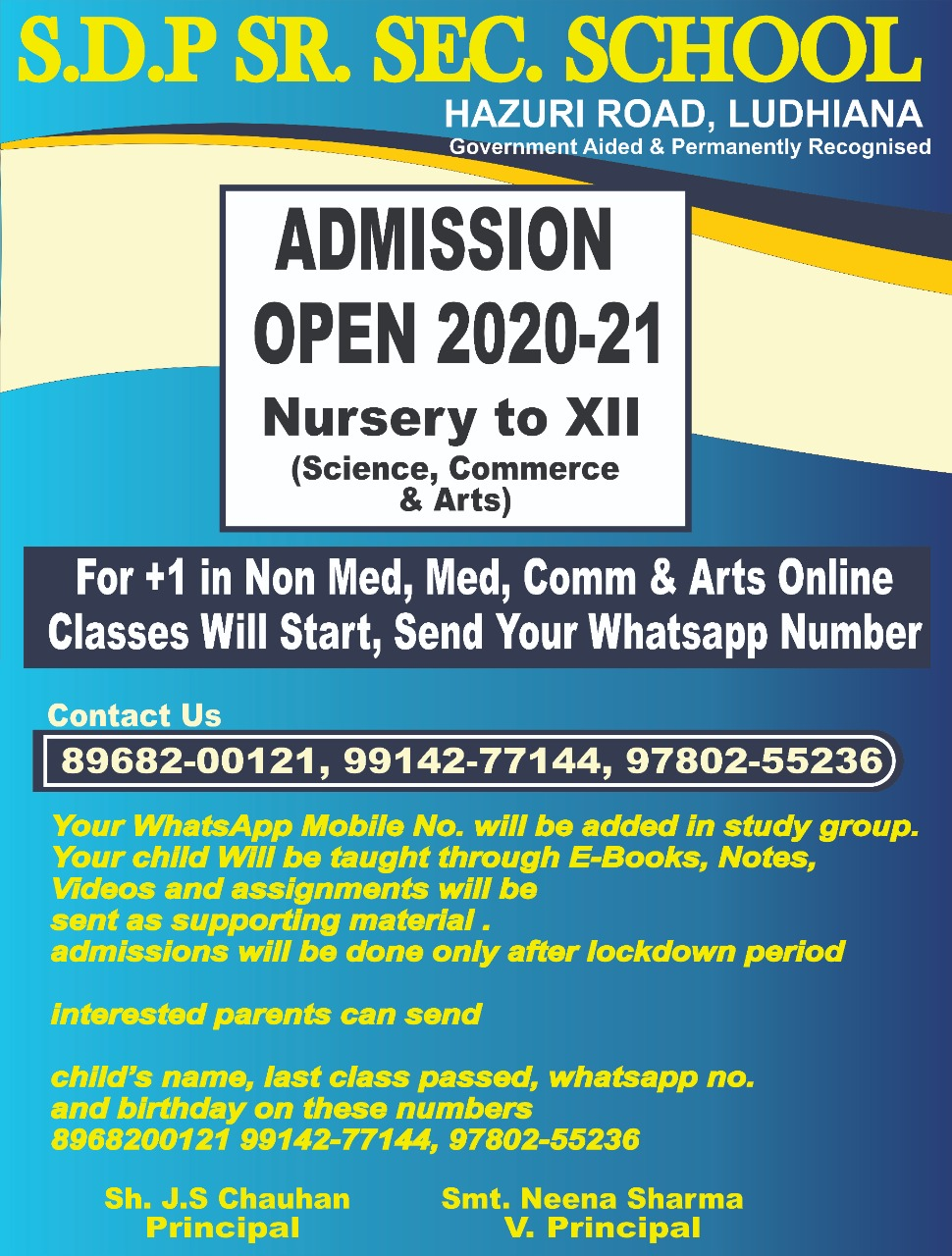 Admission and e-content